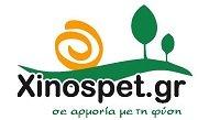 Xinospet.gr Markus Muhle Luposan Luponatural PETSHOP